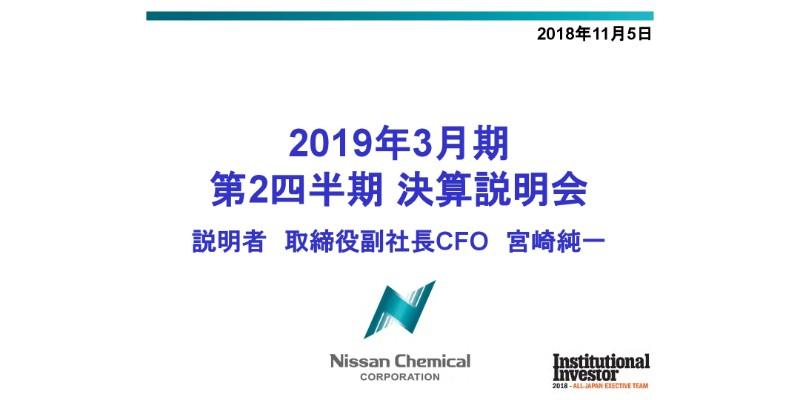nsch181005_1-001 (1)
