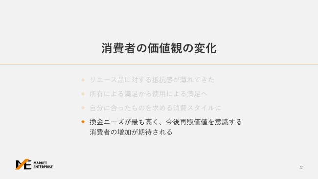 mep20192q (12)