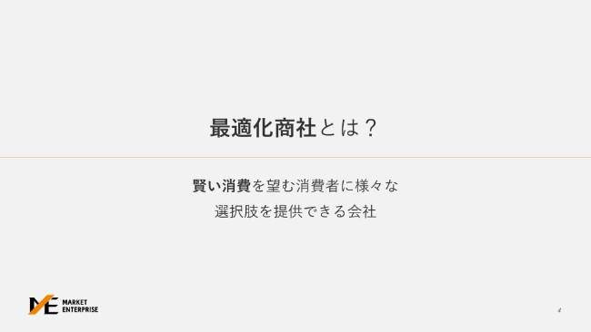 mep20192q (4)