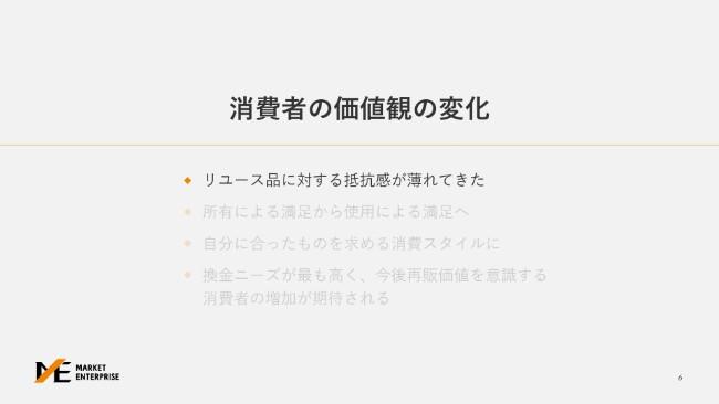 mep20192q (6)