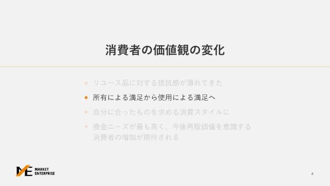 mep20192q (8)