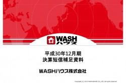 WASHハウス、通期は全利益項目で計画比を下回る 子会社の貸金業利用での出店数の大幅増が要因