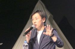 青野氏「売上、利益、株価よりも理念を大事にしたい」 サイボウズが目指す理想の社会とは?