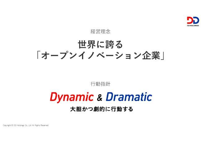 ddhd_0_ (11)
