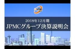 日本管理センター、上場以来7期連続の増収増益 新中計では22年度までに管理戸数10万戸超を目指す