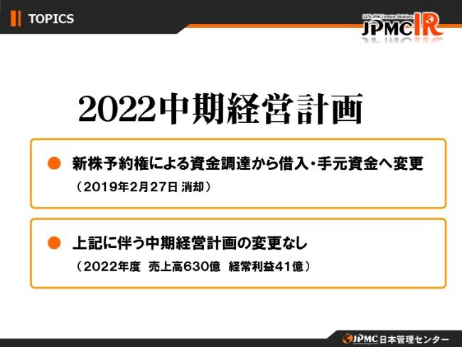 jpmc_page-0011
