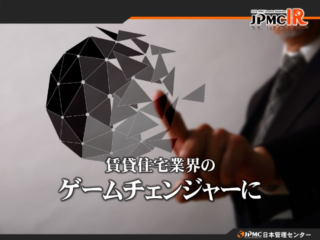 jpmc_page-0015