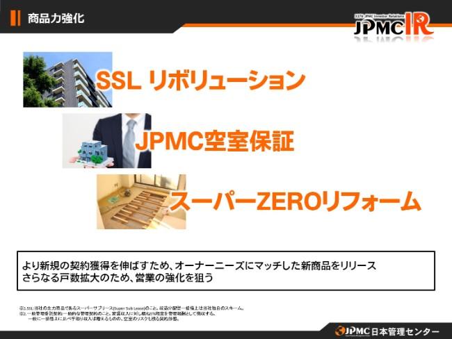 jpmc_page-0032