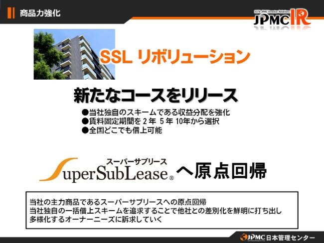 jpmc_page-0033