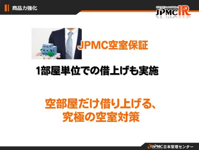 jpmc_page-0036