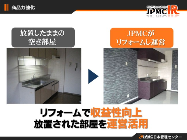 jpmc_page-0039