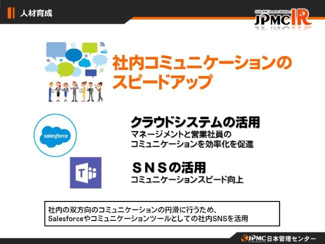 jpmc_page-0049