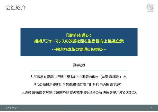 sikigaku (4)