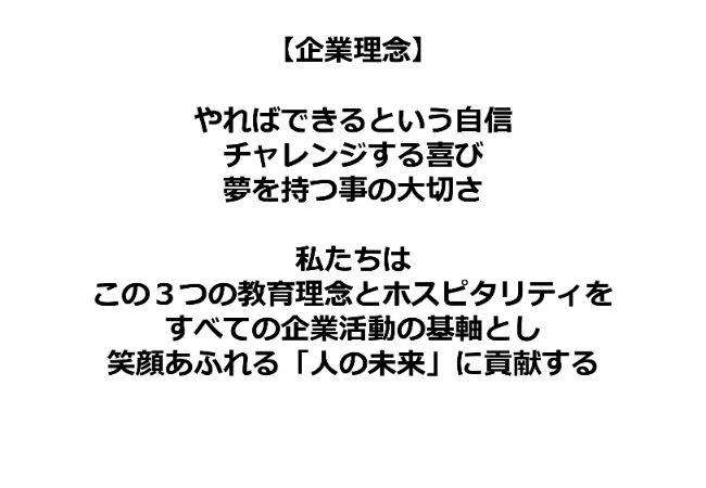 tkg20194q (27)