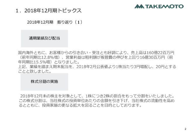 tkmt (2)