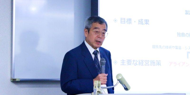 日本ドライケミカル、通期は増収増益 今後はアライアンスと研究開発を通じて独自製品を強化