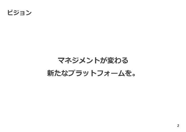 kaonavi20194q_2