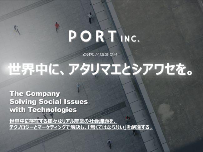 port20194q (2)