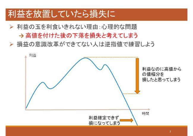 sakamoto (2)