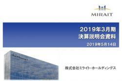 ミライトHD、通期は増収増益で着地 経営統合等により売上高・営業益が過去最高を更新