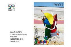 パルコ、店舗事業が貢献して営業利益は増加 新生渋谷パルコ開店に向け動員強化を図り客数増