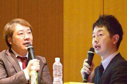 益嶋氏、Bコミ氏、DAIBOUCHOU氏が語る 企業分析に役立つ「マネックス銘柄スカウター」活用術