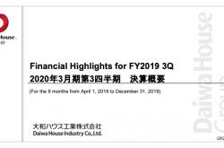 大和ハウス工業、3Qは売上高ならびに全利益項目で過去最高を更新 純利益は8期連続の増益に